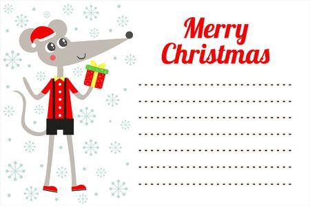 Christmas Santa mouse invitation.