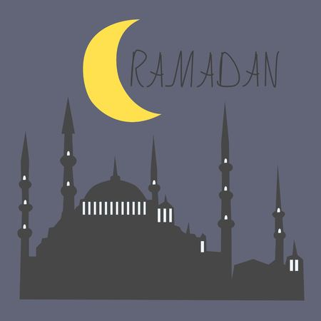 Ramadan Kareen Arabic Caligraphy With Yellow Crescent Dark Blue Background Vector Illustration