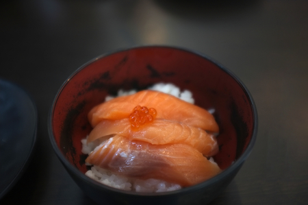 Japanese Rice with Salmon and Salmon Don.