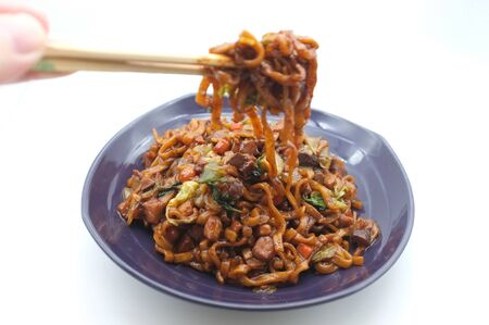 Korean Black bean noodle or jajangmyeon - noodle with black sauce Stockfoto