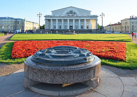 memorable: Memorable sign the spit of Vasilyevsky island and look at the Naval Museum in St. Petersburg Sunny summer afternoon horizontally