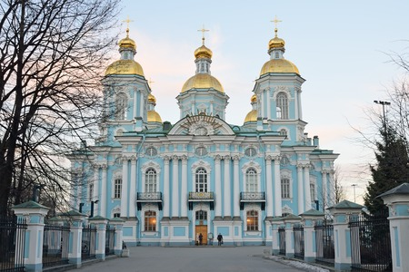 battle cross: Marine St. Nicholas Cathedral from the main entrance in the evening in St. Petersburg