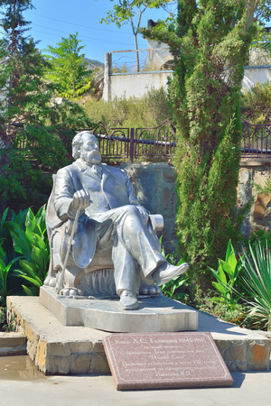 Monument to Prince Golitsyn in the New world. Crimea.