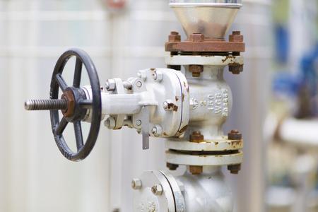 galvanised: Handle Gate Valve on the Steel Pipeline