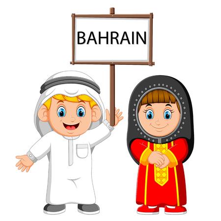 Couple de bahreïn de dessin animé portant des costumes traditionnels