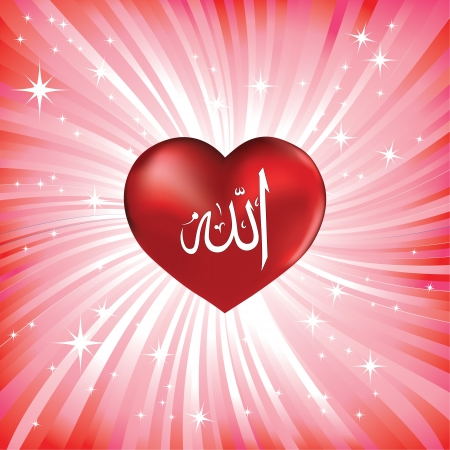 god 3d: Heart as islam symbol of love to muslim Allah. Arabic background illustration. Element for design.