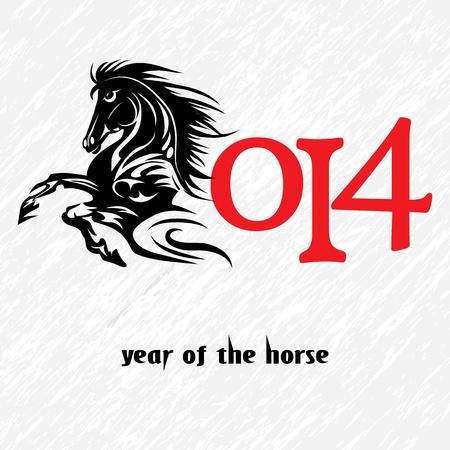 Horse 2014 year chinese symbol illustration image tattoo design