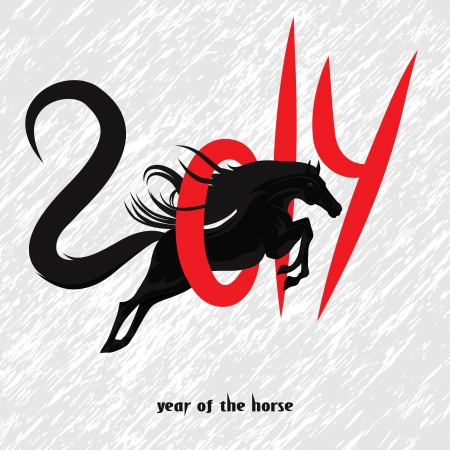 Horse 2014 year chinese symbol illustration image tattoo design  Vector
