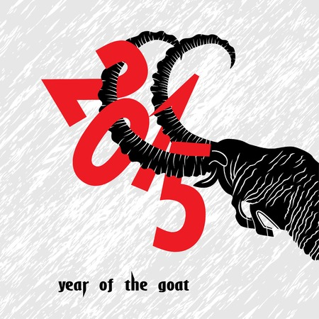 Chinese symbol goat 2015 year illustration image design  Vector
