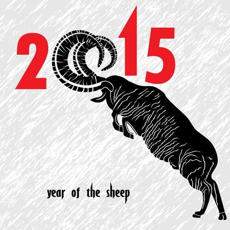 Chinese symbol goat 2015 year illustration image design  Vector