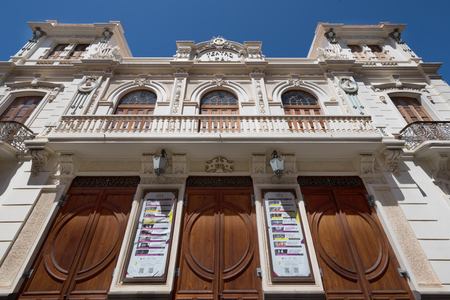 San Cristobal de la Laguna, Spain - August 20, 2016:  Historical Leal Theater in city downtown on August 20, 2016 in La Laguna, Tenerife, Spain. Editorial