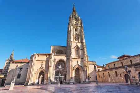 Catedral de Oviedo, Asturias, España.