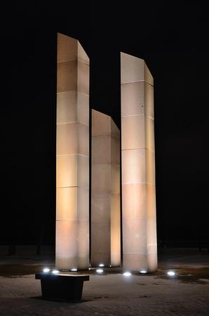 southeastern: MILWAUKEE, WI - FEBRUARY 12 2016: Southeastern Wisconsin Vietnam Veterans Memorial in Milwaukee Editorial