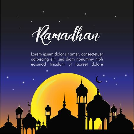 Ramadan Night Background Vector Design Иллюстрация
