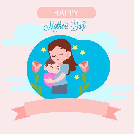 Happy Mother's Day Calligraphy Background Ilustração