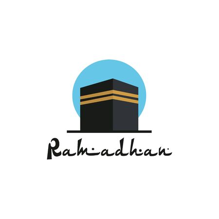 Kaaba logo design template. kaaba symbol icon for ramadan logo