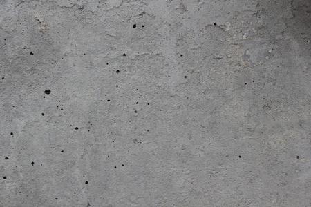 concreto: Primer plano de un muro de hormig�n  Foto de archivo