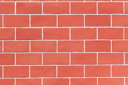 A fragment of brick wall Stock Photo - 10085033