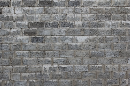 Grey brick wall photo