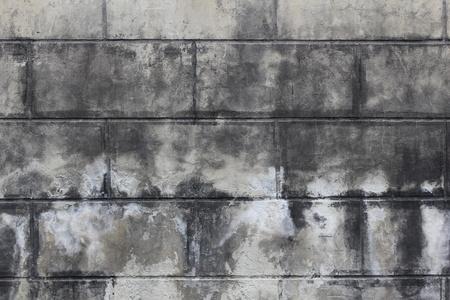 The gray brick wall, close-up photo