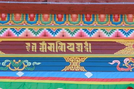 A bright piece of Buddhist ornament photo