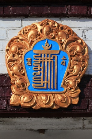 Design elements of Buddhist temple photo