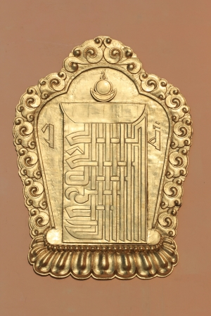 Buddhist symbols Stock Photo - 17663076