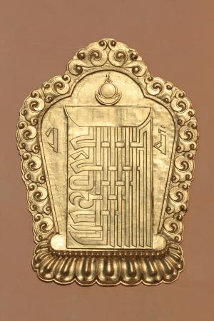 sikhism: Buddhist symbols