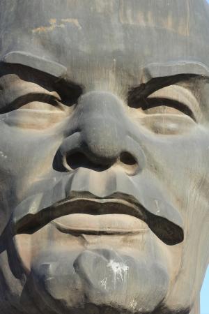 the sculpture of Lenin Stock Photo