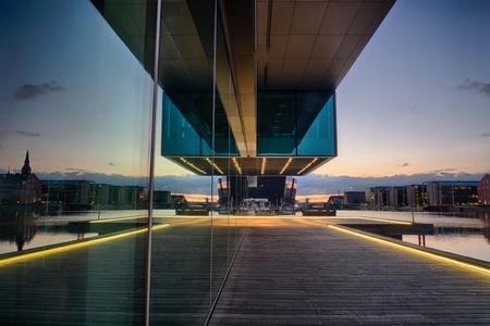 Modern architecture in Copenhagen Stock Photo