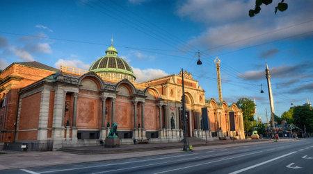 Historical museum in Copenhagen