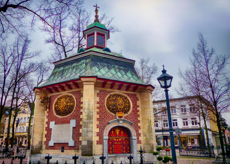 Small historical prayer chapel in Kevelaer