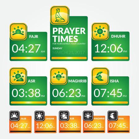 muslim prayer times template 矢量图像