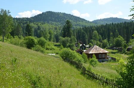 landscape with mountains Stok Fotoğraf