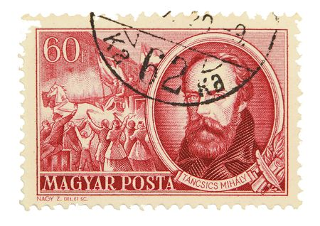 philately: Vintage postage stamp