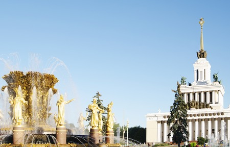 peoples: MOSCOW, RUSSIA - SEPTEMBER 16, 2014: ENEA VDNH,VVC, fountain  Friendship of peoples and Central pavilion No.1