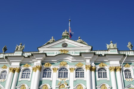 sightseeng: top part of Hermitage Museum closeup, St.Petersburg, Russia