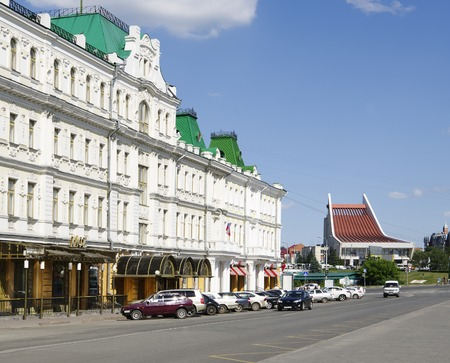 chamber: OMSK, RUSSIA - JUNE 12, 2015: Partizanskaya street, views of the Hall of organ and chamber music  and musical theatre