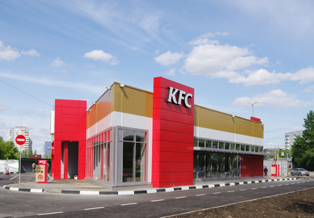 eatery: Omsk, Russia - May 12, 2015: new building of KFC restaurant Editorial
