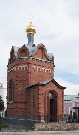 Iveron icon chapel, Omsk, Russia Stok Fotoğraf