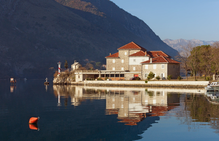 reverberation: View of Bay of Kotor and the building of the Institute of Marine Biology. Montenegro