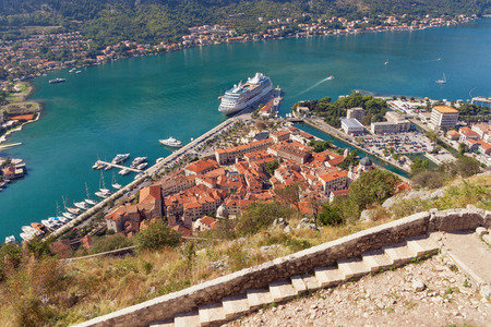 View of Kotor city from the road to old fortress on a sunny autumn day. Montenegro