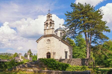 Church of Birth of Our Lady ( Court Church on Cipur ) in Cetinje town on sunny summer day, Montenegro