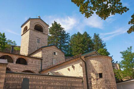 View of ancient Cetinje Monastery. Montenegro, Cetinje town