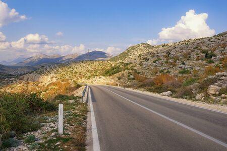 Road trip through the Balkans. Autumn mountain landscape. Dinaric Alps, Bosnia and Herzegovina, Republika Srpska
