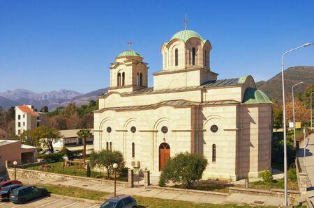 Religious architecture. Serbian Orthodox Church of Saint Sava. Montenegro, Tivat city
