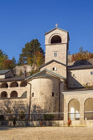 View of ancient Cetinje Monastery on sunny autumn day. Montenegro, Cetinje town
