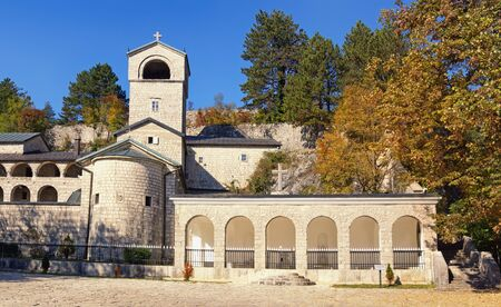View of ancient Cetinje Monastery ( Serbian Orthodox Church monastery ) on sunny autumn day. Montenegro, Cetinje town
