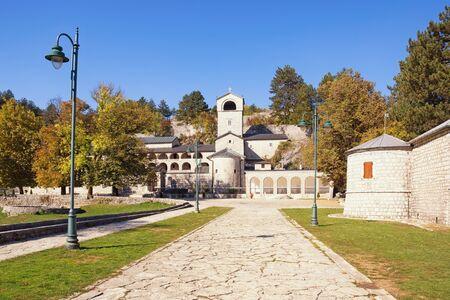 Montenegro, Cetinje city. View of ancient Cetinje Monastery on sunny autumn day