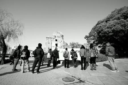 hiroshima: Learning from the past, Hiroshima, Japan.